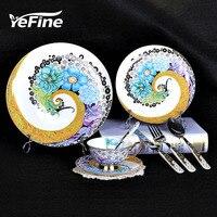 YeFine European Style Bone China Dinnerware Western Style Steak Dessert Cake Plate Of Coffee Cup And