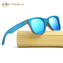 Kithdia Blue Skateboard Wood Sunglasses Polarized / Bamboo Box and Support Drop Shipping Provide Pictures #KD033