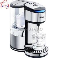1pc huis keuken elektrische water dat is hot water bar water filter pot rvs elektrische drinken rechte water purifier