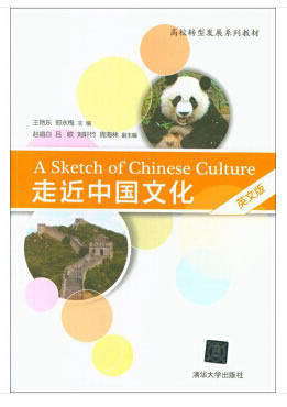 A Sketch Of Chinese Culture Language English Keep On Lifelong Learn As Long As You Live Knowledge Is Priceless And No Border-282