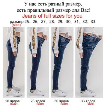 luckinyoyo jean jeans for women with high waist pants for women plus up large size skinny jeans woman 5xl denim modis streetwear 4