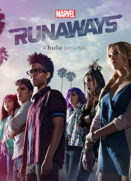《离家童盟 第一季》2017年美国剧情,动作,科幻电视剧在线观看