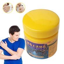 20g Herbal Cream Peremajaan Bantuan Gigitan Kulit Eksternal Krim Bantuan Sakit Kepala Nyeri Otot Neuralgia Nyeri Alami Salep Z3