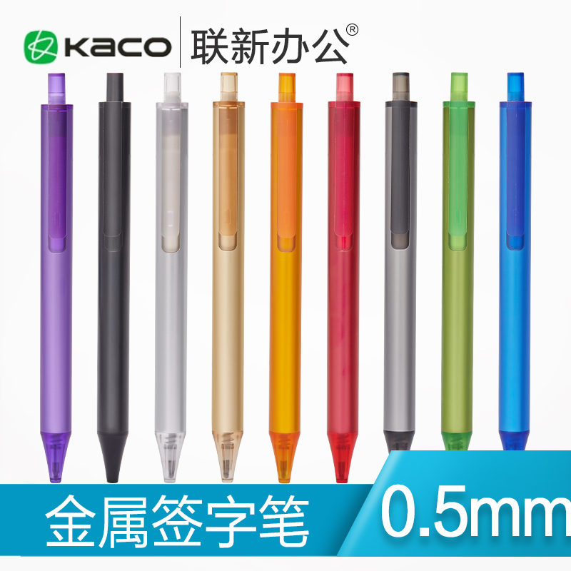 KACO TUBE Metal Signature Pen K1001 Gel Pen Black Pen 0.5mm 1PCS germany schneider simple gel pen 861 business office black signature pen 0 5mm 1pcs