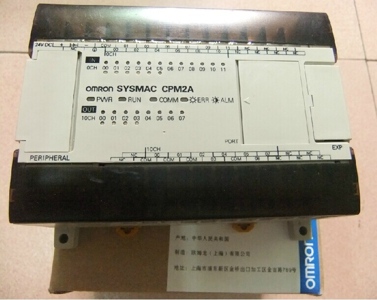CPM2A-20CDR-A  OMRON  Relay output  PLC controller dhl ems 1pc c40p cdr a plate used original for omron plc io board