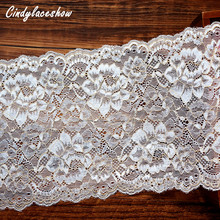 2Yards 16.5cm Wide Gold Thread Elastic Lace Trim Wedding Dress Bra Clothes Accessories Sewing Applique Stretch Fabric white