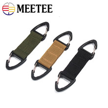 5pcs Multi-function Nylon ribbon double-headed hanging buckle Outdoor Tactical Bag Connecting Buckle Backpack Accessory ZK586 double buckle canvas colour block backpack