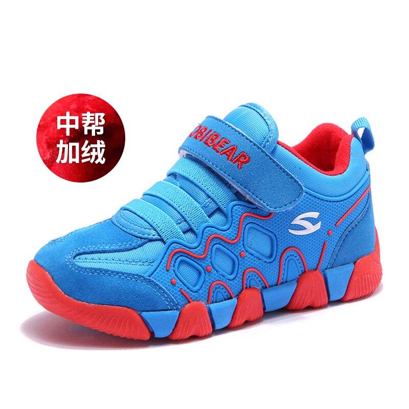 Wiosna Jesień nowe buty dla dzieci ciepłe solidne oddychające - Obuwie dziecięce - Zdjęcie 5