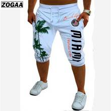 ZOGAA Men's Sports Shorts Hip Hop Drawstring Elastic Mid Waist Shorts Pattern Print Design Fashion Leisure Male Short black pleated design drawstring waist shorts