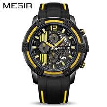 Megir ビッグダイヤルクォーツ男性クロノグラフを見てシリコーンミリタリースポーツ時計男性レロジオ masculino ファッション腕時計