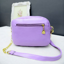 Women's PU Leather Messenger Bag