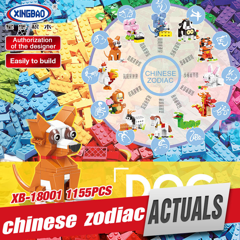 XINGBAO 18001 The Chinese Zodiac Set Building Blocks Bricks Funny Educational Toys For Children As Birthday Gifts New 1155Pcs super cool 115pcs set forklift trucks assembly building blocks kits children educational puzzle toys kids birthday gifts