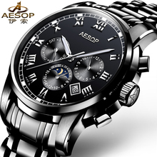 AESOP 9002 Switzerland watches men luxury brand automatic mechanical Luminous multi-functional sports Moon phases deep black