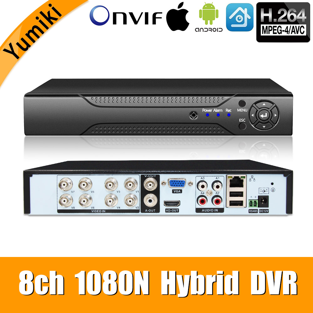 5 in 1 8ch*1080N AHD DVR Surveillance Security CCTV Video Recorder DVR Hybrid DVR For 720P/960H Analog AHD CVI TVI IP cameras-in Surveillance Video Recorder from Security & Protection    1