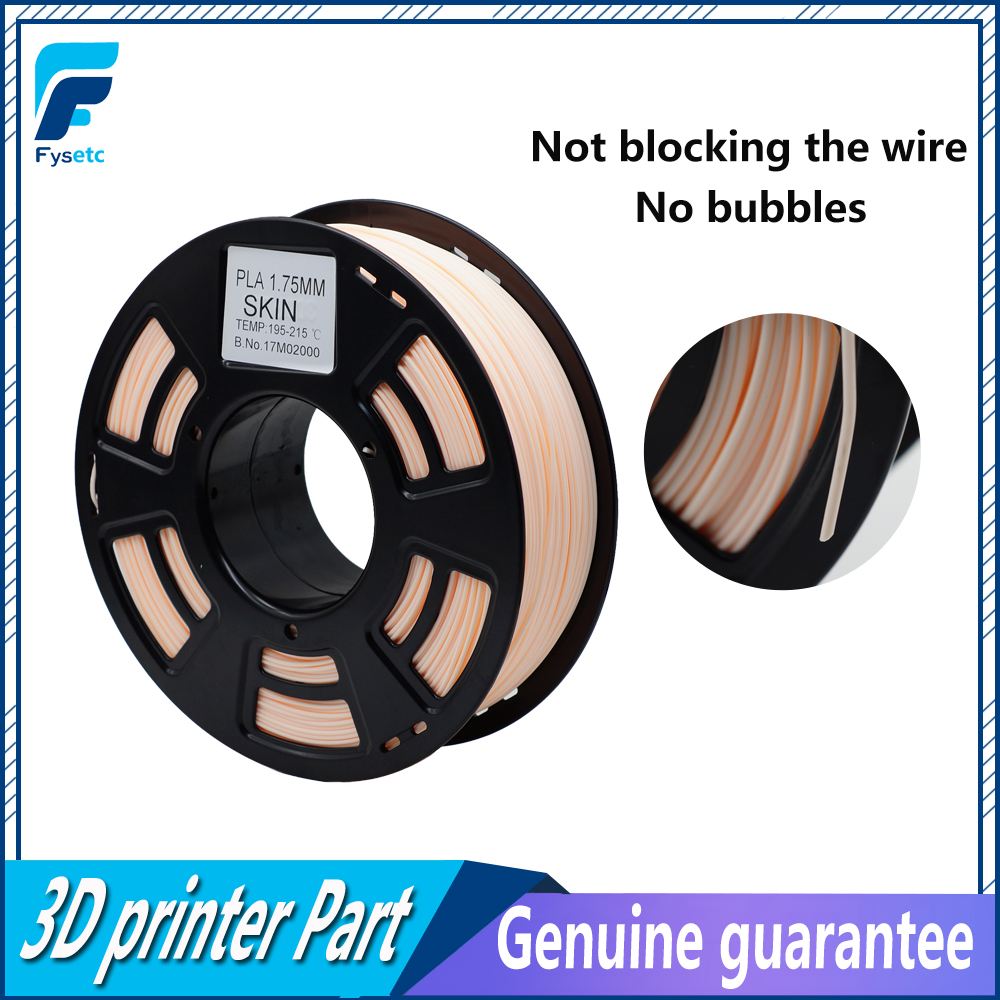 1.75mm 1kg/2.2lb PLA Filament High Srength Materials Skin Color 1.75 pla Consumables For 3d printer Extruder Or 3d pen micromake 3d printer filament high quality pla materials 1 75mm for 3d printer 1kg environmental consumable
