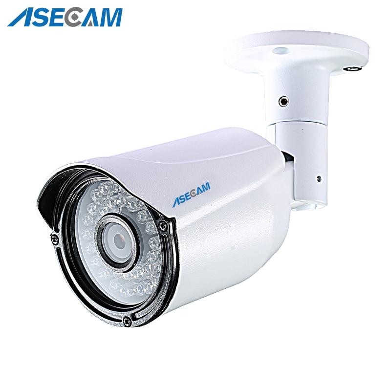 Nouvelle caméra IP de sécurité Super HD 4MP H.265 5MP Onvif balle en métal étanche CCTV réseau extérieur PoE alarme ipcam