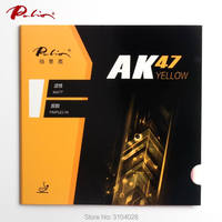 Palio Official 40 Yellow Ak47 Table Tennis Rubber Yellow Sponge For Loop And Fast Attack New
