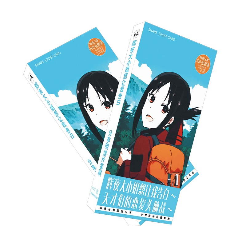 New 200Pcs/Set Anime Kaguya-sama: Love Is War  Postcard Greeting Card Message Card Fans GiftNew 200Pcs/Set Anime Kaguya-sama: Love Is War  Postcard Greeting Card Message Card Fans Gift