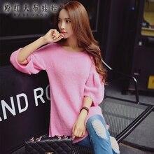 original high quality wool knit top female autumn winter comfortable hitz fashion fashion brief rose pink