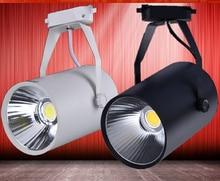 10pcs/lot Wholesale 30W COB LED Track Light Bulb 85-265 Volt Wall Lighting White shell Black