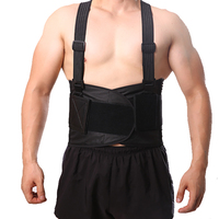 Heavy Duty Lift Lumbar Lower Back Waist Support Belt Brace Suspenders for Work Orthopedic Corset Relief Pain Bone Care Tool Y001
