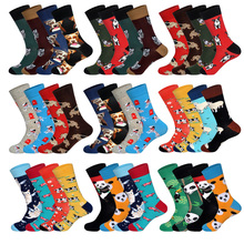 LIONZONE 4Pairs/Lot Men Animal Series Pug Labrador Dalmatian Cow Panda Cat Pig Pattern Novelty Funny Crew Socks Happy Socks cow pattern socks 2pairs