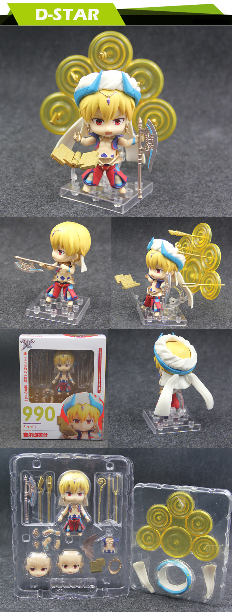 2019 Cute 4 Nendoroid Fate Grand Order Stay Night Anime FGO Archer  Gilgamesh #990 Boxed PVC Acton Figure Model Doll Toys Gift From Windbaby,  &Price