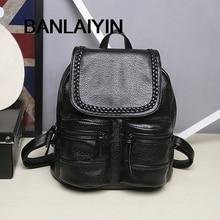 Выталкивает женщина рюкзак искусственная кожа черный школьные сумки для девочек-подростков Женские повседневные сумки пакет опрятный Mochilas feminina