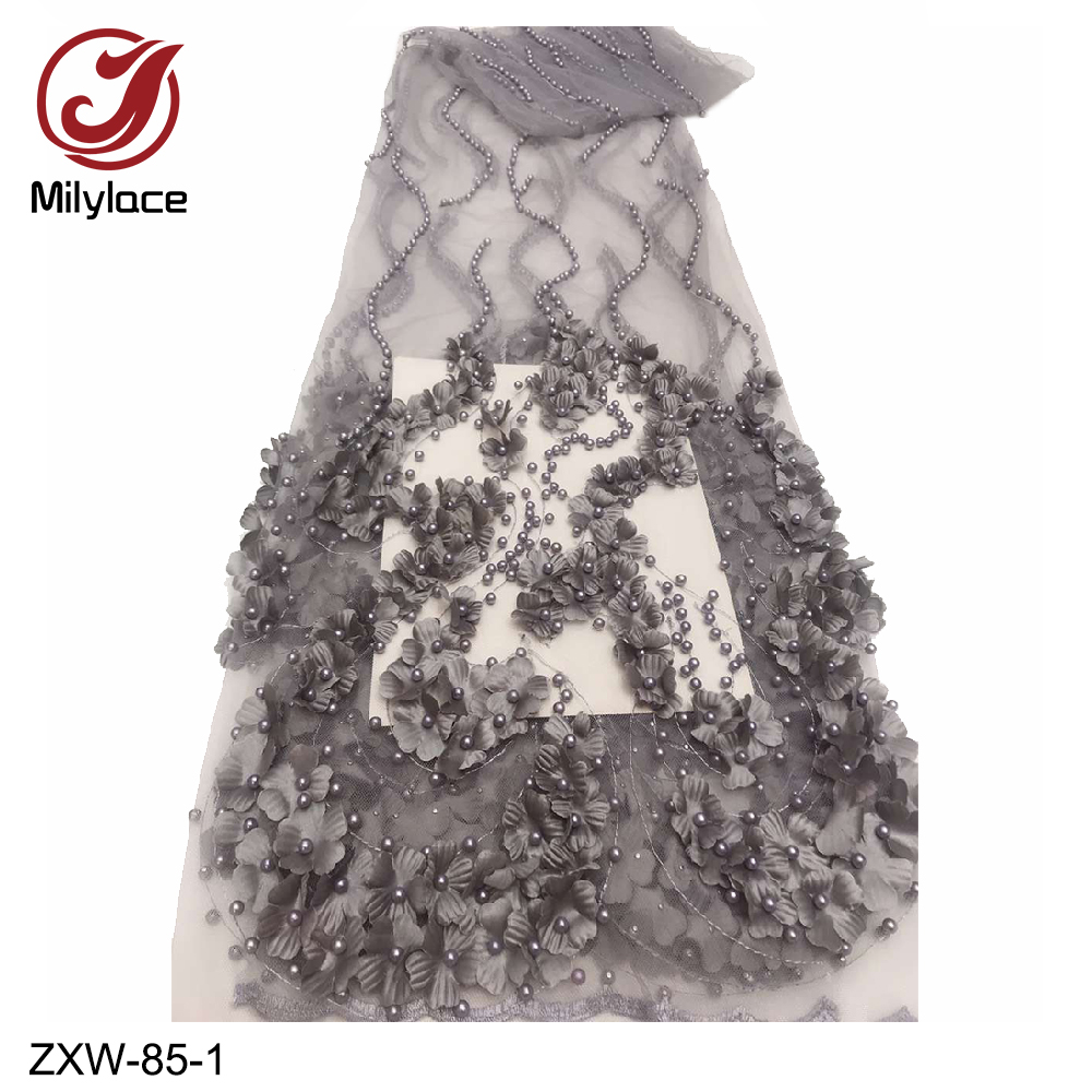 Milylace bridal beads tulle lace fabric high quality 3d flower lace fabric beautiful african lace fabric