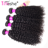 Tinashe волос индийские волосы Связки предложения вьющихся волос, плетение 4 Связки 10 дюймов до 28 дюймов Remy Пряди человеческих волос для наращи...