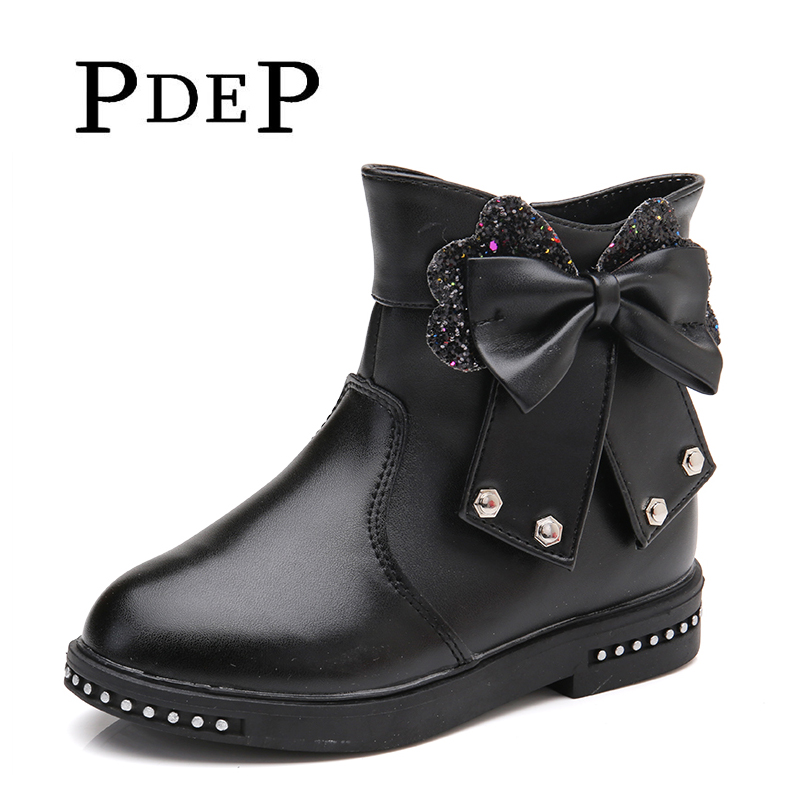 PDEP Winter Fashion Ankle Boots For Girl,Children's