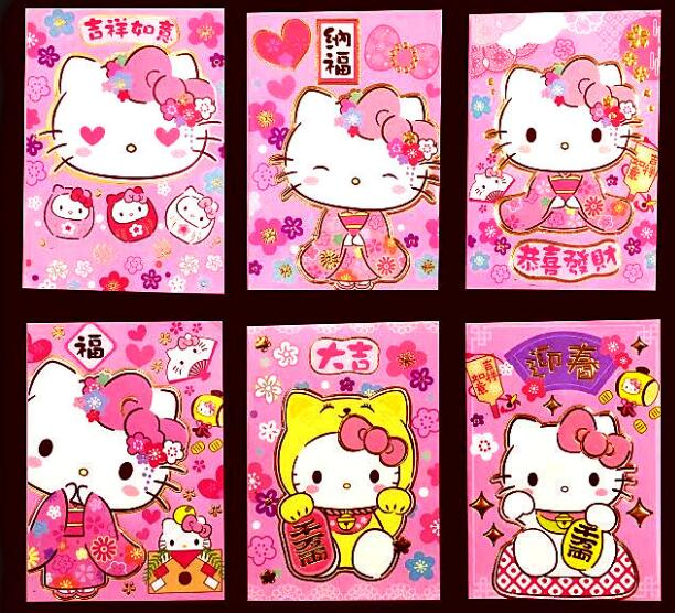 Etonnant 10 Packs 60 Pcs 2018 Chinese New Year Cute Pink Hello Kitty Red Envelope