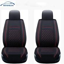 KKYSYELVA универсальный Передний автомобильный чехол для сиденья кожаный Авто водительское сиденье Чехлы интерьерные аксессуары