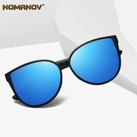 Trend Fashion Large Cat's eye Sun Glasses Polarized Mirror Sunglasses Custom Made Myopia Minus Prescription Lens 1 to 6
