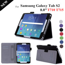 "Tab S2 8.0"" Stand Leather Case For Samsung Galaxy Tab S2 8.0 T710 T715 Magnet Tablet Cover for galaxy tablet s2 8.0 t710 cases"