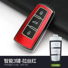 цена на 1x Aluminum Alloy Key Shell + Alloy Key Chain Ring Car Protective Case Cover Skin Shell For Volkswagen VW Folding 3-Key Type-C