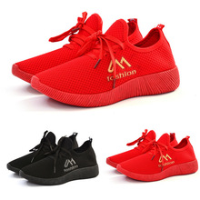 YeddaMavis Shoes 2019 Spring Autumn New Mesh Breathable Casual Sneakers Shallow A Small Red Air Female