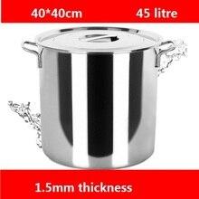 Бесплатная доставка 1.5 мм из нержавеющей стали ведро Толстые со крышкой для хранения ведро воды барабаны бочки из нержавеющей стали баррель суп