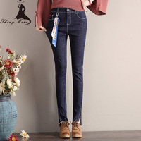 SHINYMORA Spring Skinny Pencil Pants Jeans For Women High Waist Casual Slim Split Design Black Blue