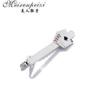 Meirenpeizi 1 Pc Formal Men's Alloy Metal Fashion Silver Simple Necktie Tie Pin Bar Clasp Clip Accessories For Men's Suit Gift