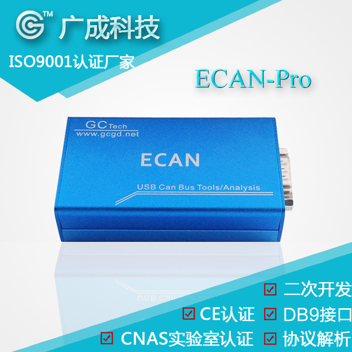 USBCAN week USB can card USB can analyzer CanOpen J1939 DeviceNet - 2