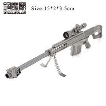 Barrett Sniper Rifle 3D Metal Puzzle Stainless Steel Education Jigsaw Kids Adult Stereoscopic Alloy Assembled Model Manual Toys(China)