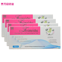 40pieces=4 box zimeishu care cure pads Herbs Feminine Care pad feminine sanitary pads sanitary napkin women pads