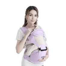 Модная одежда для детей, Детская мода Carrier Рюкзак; дышащий; для ношения спереди; слинг для младенцев; рюкзак для новорожденных талии Хипсит чехол Обёрточная бумага кенгуру для переноски ребенка