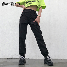 Гот Темный Сплошной Черный Панк Готический Женские Брюки Уличная Одежда Лоскутная Цепи Карманы Осень