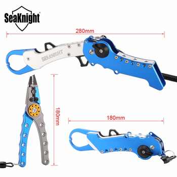 SeaKnight SK001 Fishing Tool Set Foldable Fish Grip Multifunction Fishing Pliers Stainless Steel Fishing Tool & Retention Rope