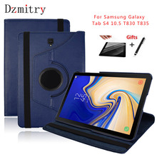 360Degree Rotating Flip Stand Auto Wake/sleep Cover For Samsung Galaxy Tab S4 10.5 SM-T830 T835 T837 Tablet case+film+Stylus pen new magnet sleep wake up case for samsung galaxy tab s4 10 5 2018 sm t830 t830 t835 high quality cover for samsung tab s4 10 5