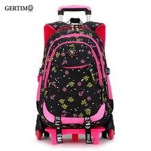 Рюкзак на колесиках для девочек и мальчиков ортопедические школьные
