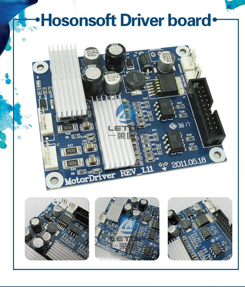 Hoson double head board set (5)