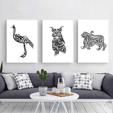 Islam Wall Art Canvas Prints Black And White Posters Animal Abstract Painting Muslim Picture Poster Arabic Unframed